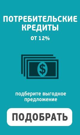 займы на карту срочно без проверки skip-start.ru