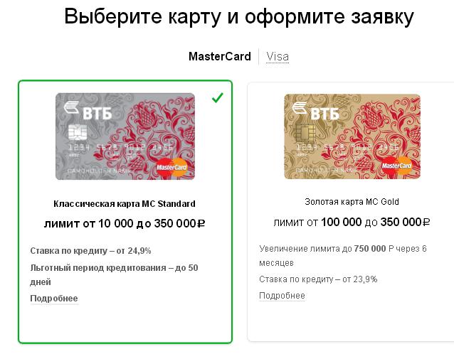 московский банк оформить кредитную карту