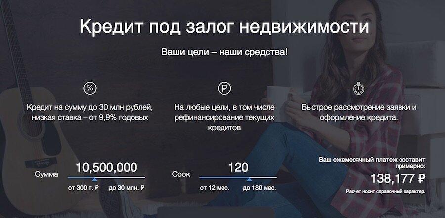 banando ru займ отменить подписку