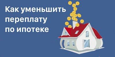 Будет ли девальвация рубля в 2019 году в России изоражения