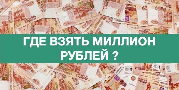 срочный кредит на карту онлайн с плохой кредитной историей москва