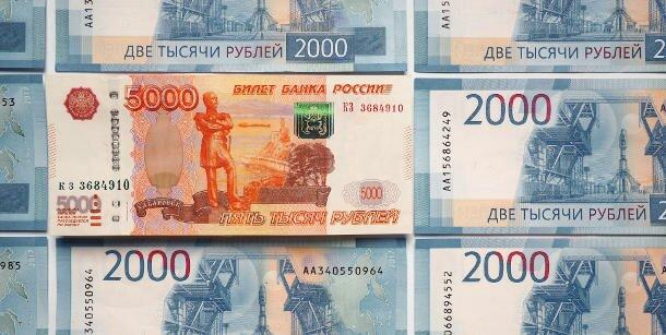 Тинькофф банк иркутск кредит наличными