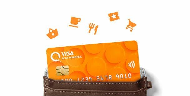 Кредитный калькулятор на машину онлайн рассчитать